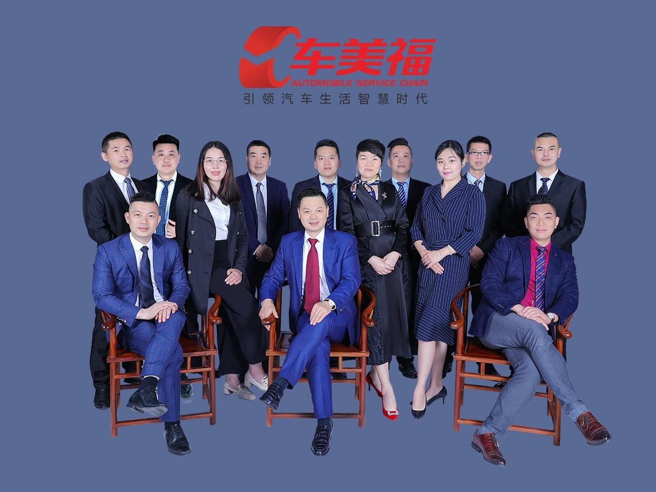 中国十大保养维修加盟品牌是哪些?