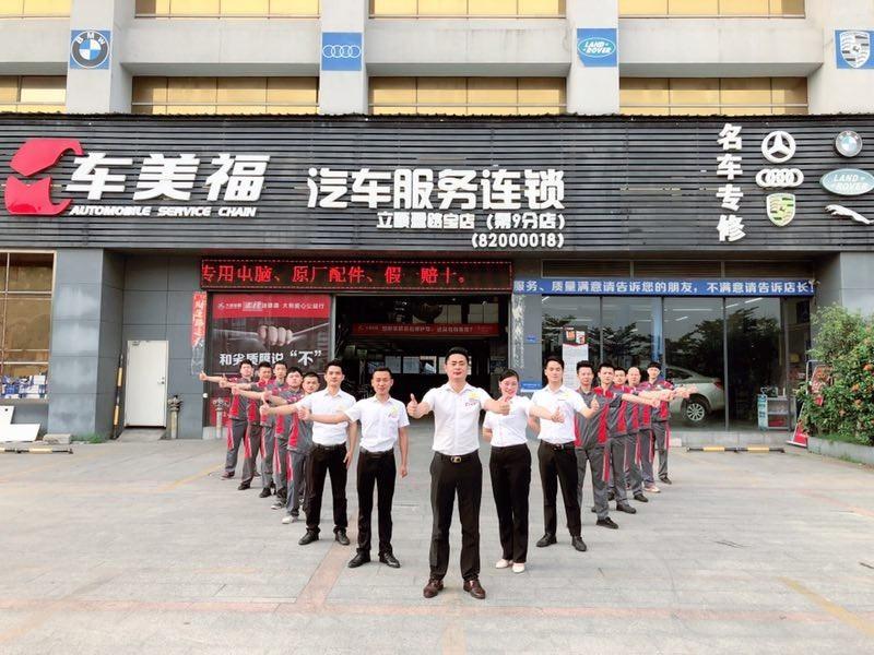 向途虎、华胜、中鑫之宝取经,汽车保养美容门店如何运营客户?
