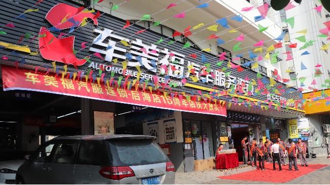 深圳后海店的店庆活动,采用营销四部曲3天引流2000客户,收款42万!