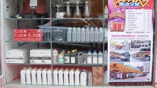 汽车美容保养店上半年什么产品最好卖?说不定你的门店就有
