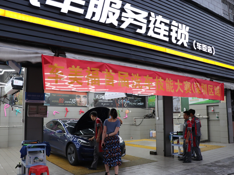 为什么说单纯做洗车美容店很难赚钱