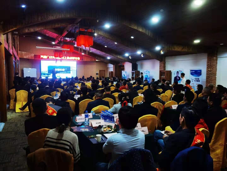第1届汽服门店持续盈利研讨峰会在深圳观澜山水田园隆重举行