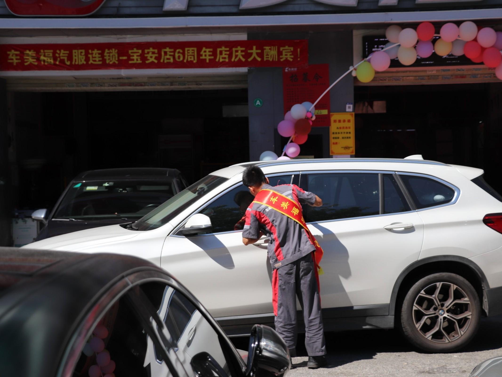 只需5步,轻松教您汽车美容保养加盟店学会引流拓客
