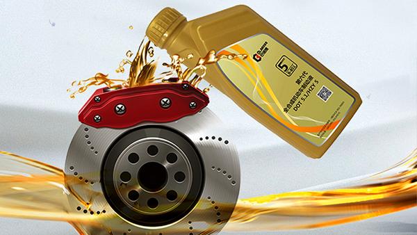 巴诺德刹车油
