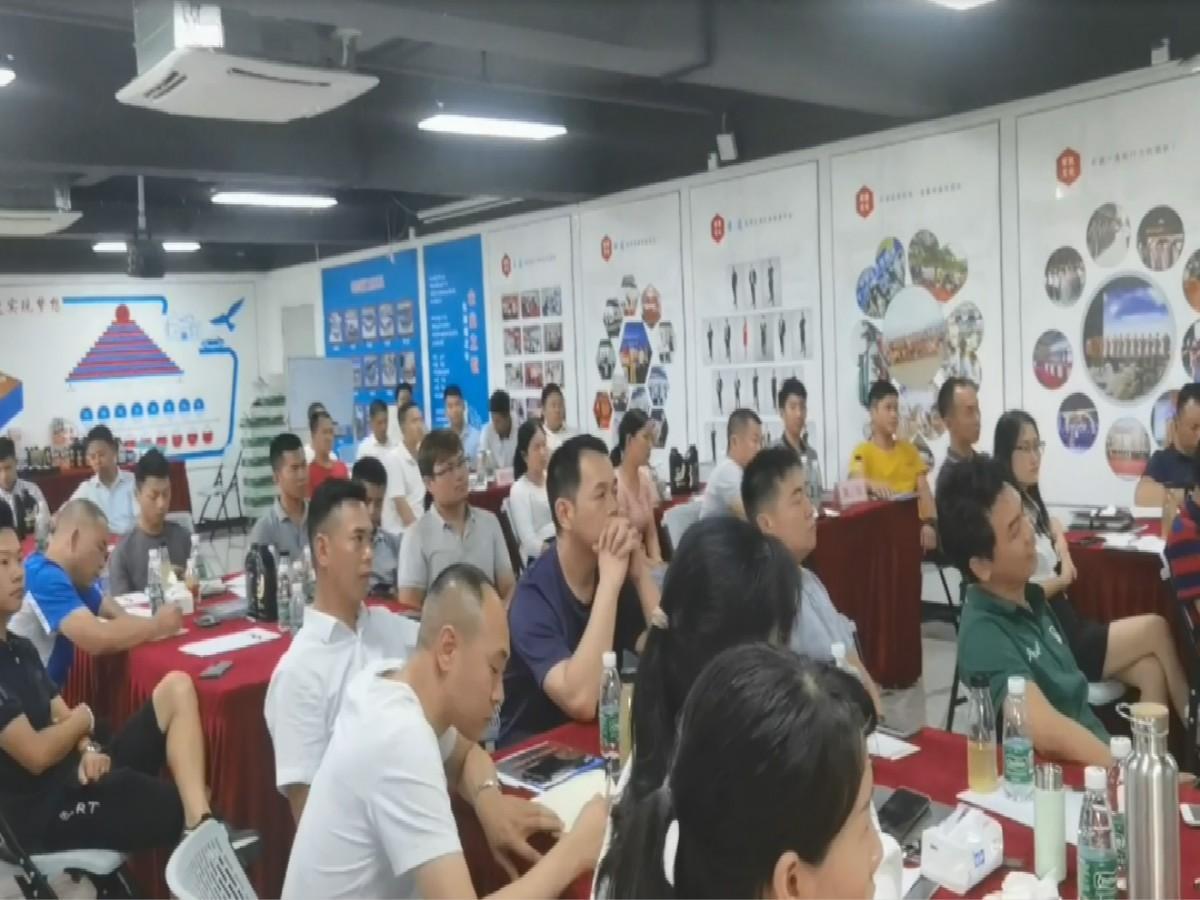 第四届《汽服门店持续盈利铁三角峰会》于车美福总部举行,共创盈利